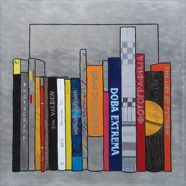 Knjige, 2008, ulje na aluminijumu, 47x47cm