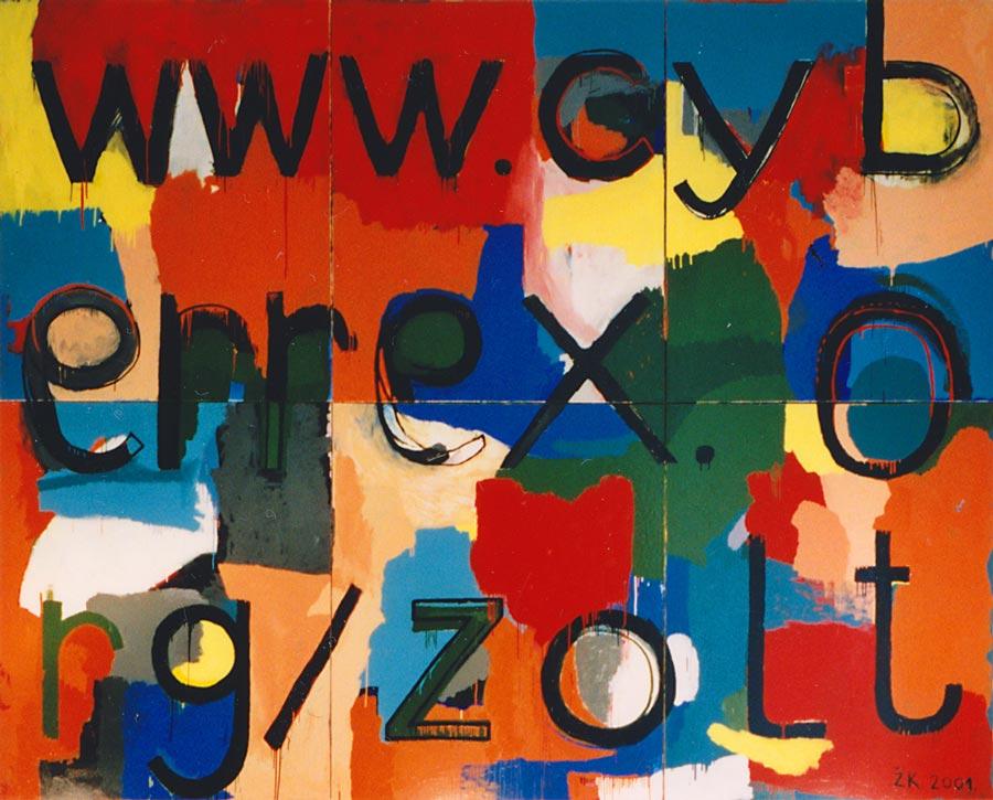 Retrospektiva, 2001, boja za metal na platnu, 420x340cm