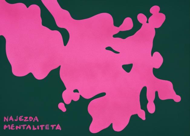 Najezda mentaliteta, 2012, metalik boja na aluminijumu, 46x64cm