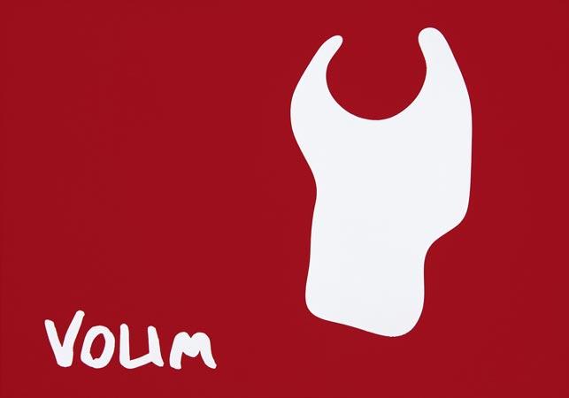 Volim, 2013, metalik boja na aluminijumu, 21x30cm